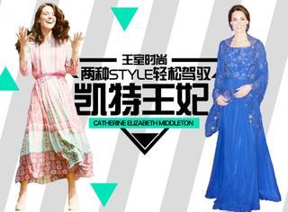 凯特王妃访问不丹入乡随俗,外交时尚做得真不错!