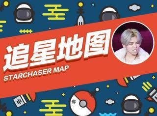 【追星地图】鹿晗现在杭州外国语学院,好想要个酱紫的学长