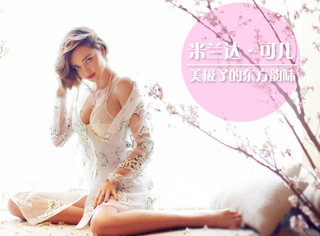 【时装片】神秘东瀛风,米兰达·可儿做起东方美人