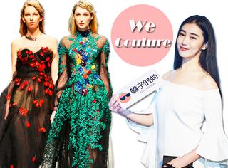We Couture大秀:我们不仅遇到了张辛苑,还看到了一个个从密林中的少女