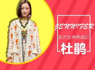 让阮经天深情表白的上海女人 有足够的魅力自封女神!