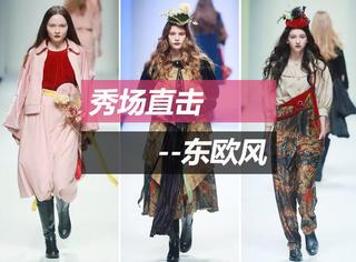 上海时装周直击:Black Spoon的超现实东欧