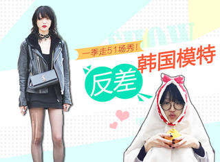 "Sora Choi | 韩国最受争议的模特,却是圈内最少女心的""劳模""!"