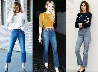 还在穿小脚裤?够时尚的妹子都开始穿这一款了!