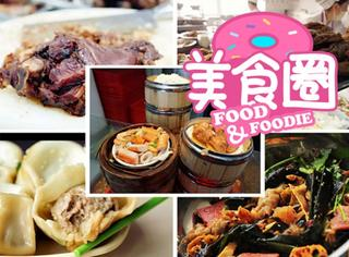探秘北京最好吃的高校食堂,看看有你的学校没?
