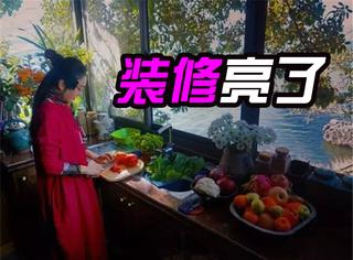 大张伟的卧室、杨丽萍的宫殿、冯唐的小院,明星的家简直是本个人品味说明书!