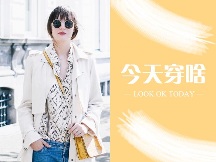 【今天穿啥】飘逸风衣让你做个风一般的女纸!