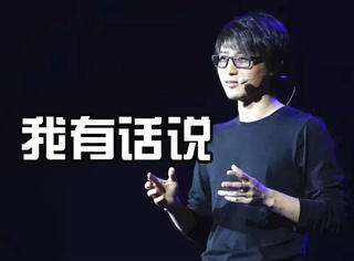 """韩寒4.13有""""要事相告"""",岳父憋了俩大招!"""