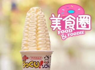 今年夏天,你该吃啥冰淇淋?