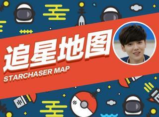 【追星地图】鹿晗明日现身杭州外国语学校,刘诗诗霍建华将到上海