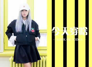 【今天穿啥】棒球夹克百褶裙,做个帅气学生妹!