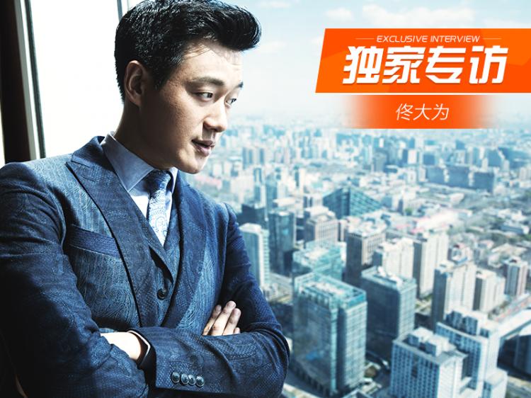 专访佟大为:我能看到巅峰,但不知如何打破玻璃_橘子娱乐