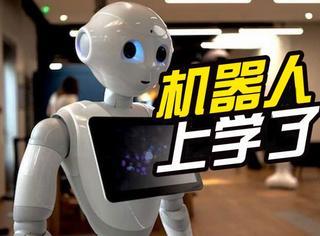 日本机器人被高中录取,现实版大白不仅暖还要当学霸