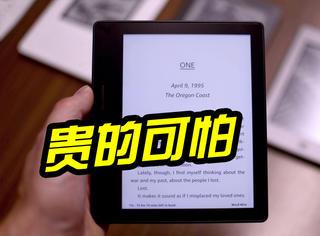 尊贵版Kindle发布:薄的惊人,贵的可怕!