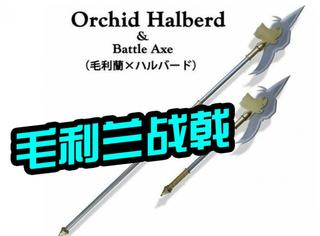 日本新出毛利兰战戟,小兰的发型成最新凶器!