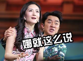 啥!王祖蓝自爆与老婆接吻技巧,还和谢娜来了段蛇精大战葫芦娃?