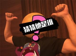 """【猜猜TA是谁】他是""""军二代"""";在即将上映的新电影中男扮女装!"""