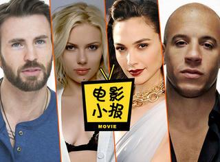 【电影小报】《美队3》首映口碑逆天,《阿凡达》一下定档四部!