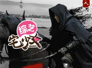 """被郑恺撕了两次、鹿晗撕了一次,跑男史上最""""弱""""嘉宾出现了!"""