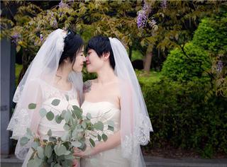 两个女生的婚礼:其实不是爱让人变强,而是你的勇敢让爱有力量