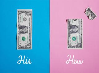 【橘子奇葩说】把钱作为谈恋爱的考核标准,是不是意味拜金?