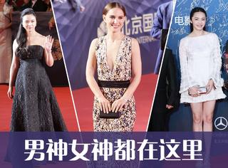 北京国际电影节 | 男神、女神他们都在穿什么?看这里就都知道啦!