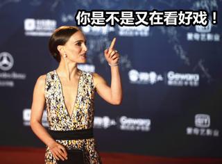"""本想看好戏,结果""""集贸市场""""北京国际电影节很认真的开幕了!"""