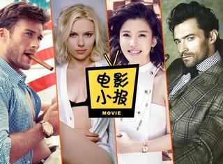 【电影小报】李安新片试映获最好的3D电影,《雷神3》将更换女主!