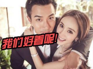 杨幂刘恺威发律师函!传了1年的离婚传闻终于消停了!
