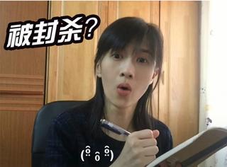 papi酱被广电封杀?连上海人讲英语这样的都不能有了?