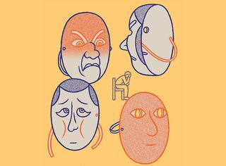 你最介意别人说你神经病还是长得丑?