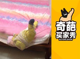 【奇葩买家秀】亲爸亲妈买的防摔蚊帐,宝宝心里有苦说不出