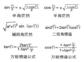 数学不好是一种怎样的体验?老师:又是一道送分题,我:要不起