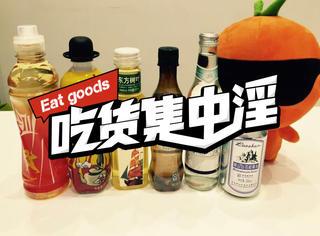 【吃货集中淫】网传最难下咽的5款饮料,真有那么难喝!?