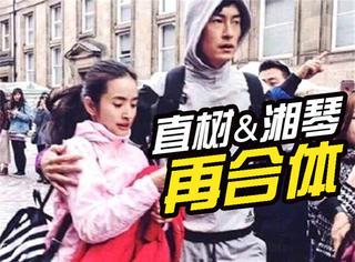 林依晨郑元畅合体泪目 | 原来当年台湾偶像剧有那么多经典CP!