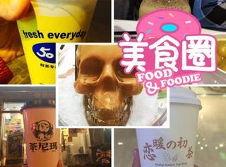 北京最销魂的八家奶茶,你都喝过吗?