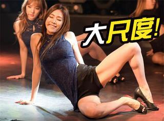 劈腿、揉胸、抚臀…韩国大尺度MV必有的7个动作!