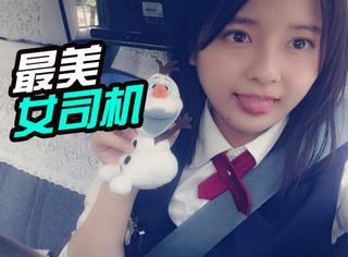 日本最美女司机,竟还是位模特