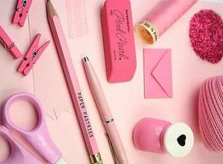 少女情怀总是诗,粉色花筒才是标配