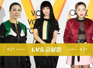 """范爷cos二次元""""芭比娃娃""""、刘嘉玲化身青蜂侠...LV新时尚我不太懂!"""