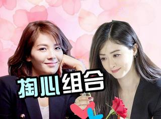 """《欢乐颂》里最配的难道不是蒋欣和刘涛的""""掏心CP""""吗?"""