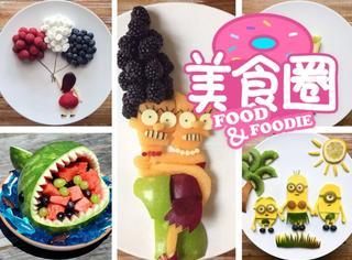 高能水果拼盘!水果还能这么吃?