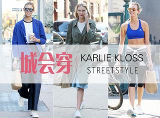 Karlie Kloss最近的出街look满足你的各种场合!