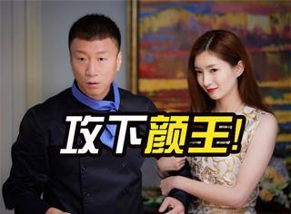 """《好先生》预告照公开,孙红雷竟然演起了""""傲娇受""""!"""