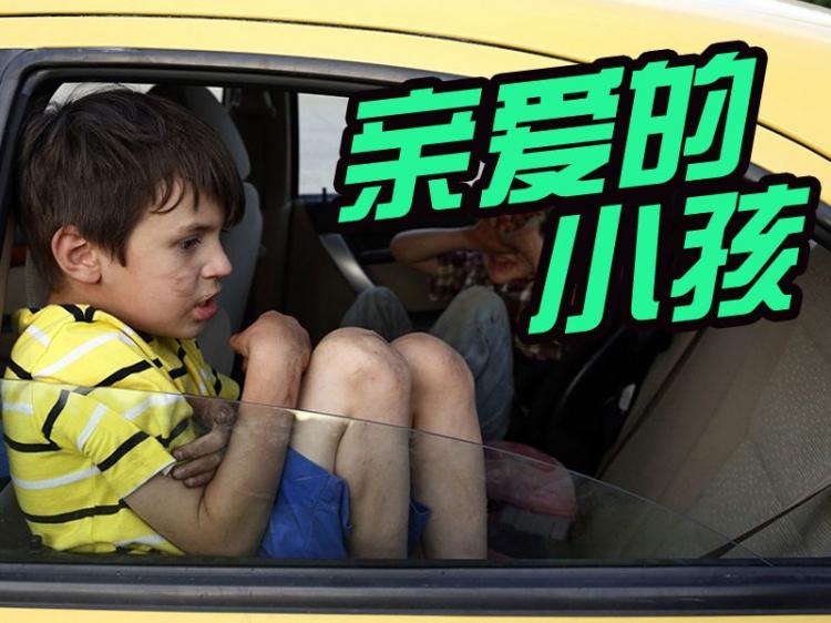 世界儿童日丨普利策新闻奖里的这个男孩,让你懂得什么是爱和成长_橘子娱乐