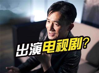 梁朝伟出演《如懿传》…27年后我们竟然能在电视上看到他了?