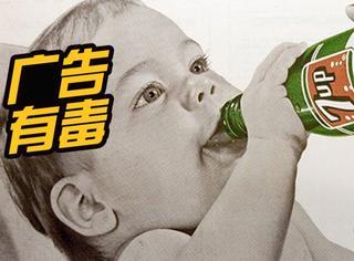 一个世纪前的超瞎广告,让你庆幸没活在那个年代!