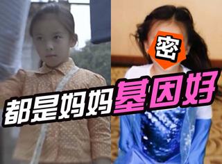 劉濤的女兒在《歡樂頌》中太普通了,其實生活中美死了