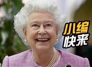 女王大人招皇室小编,年薪46万年假33天还有免费午餐