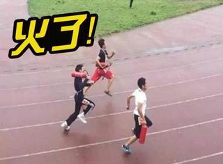 西南大学奇葩校运会再升级,接力跑不用接力棒用灭火器!